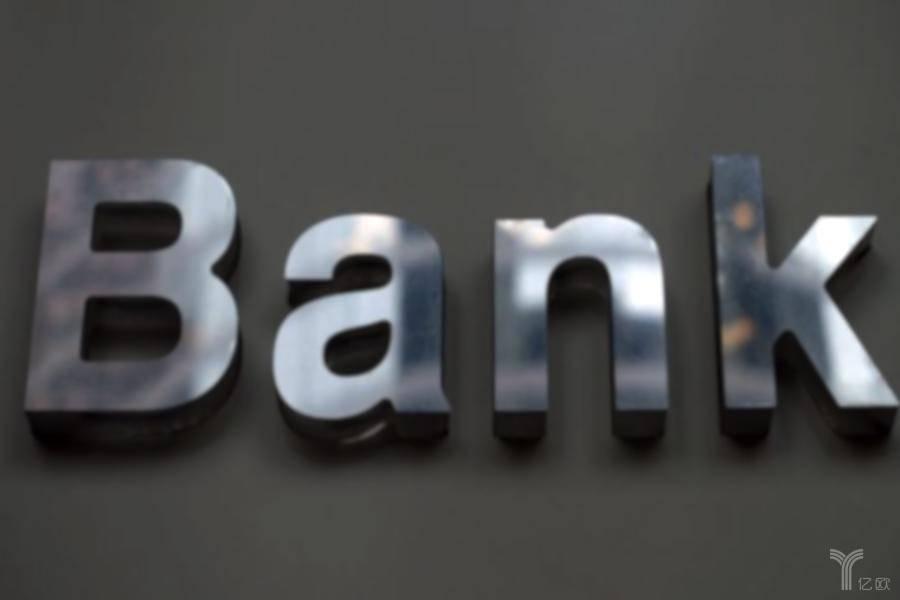 银行的苦日子