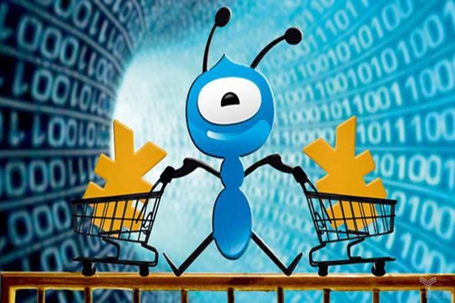 蚂蚁金服,蚂蚁金服,ABS,消费金融,花呗,借呗