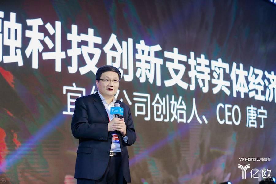宜信唐宁:中国投资机构缺少正确的钱,下个十年赢在母基金