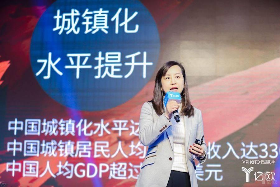 华映资本季薇:新消费下一站丨创新者年会