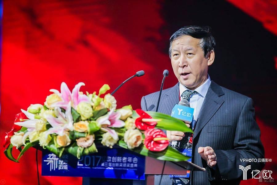 中共对外联络部原副部长于洪君:通过伟大民族复兴走向世界舞台中心