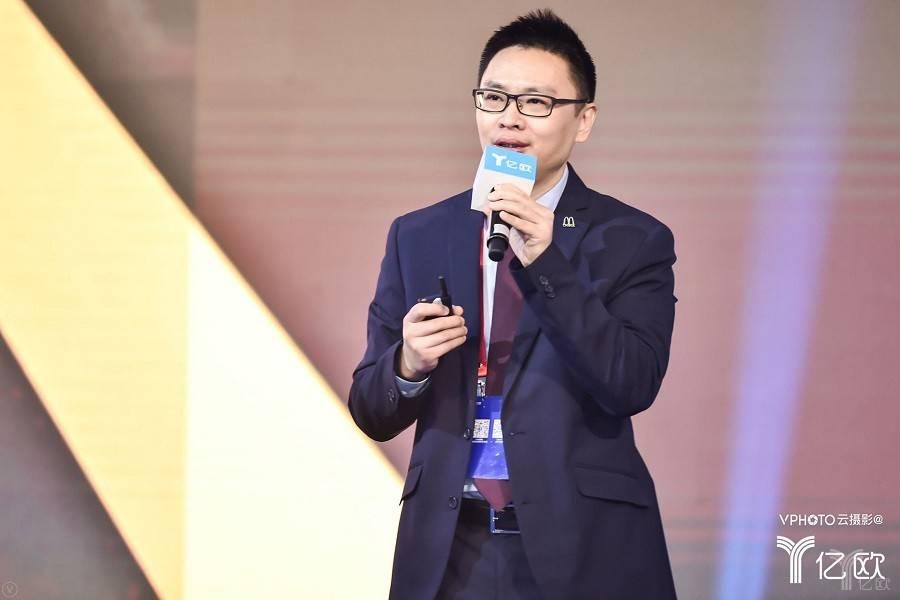 麦当劳副总裁张帆:未来餐厅在中国丨创新者年会