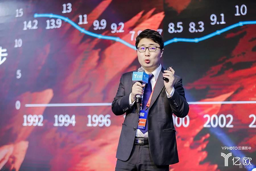 9号彩票亿欧智库研究院院长由天宇:产业实现创新驱动发展尚在早期阶段