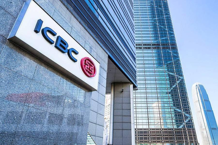 工商银行,中国工商银行,证券牌照,网点共享,经纪业务,从业资格