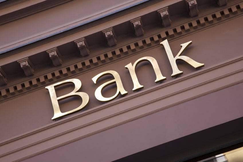 商业银行,互联网金融,金融科技,建信金融科,民生科技,金融监管,银行科技,微众银行