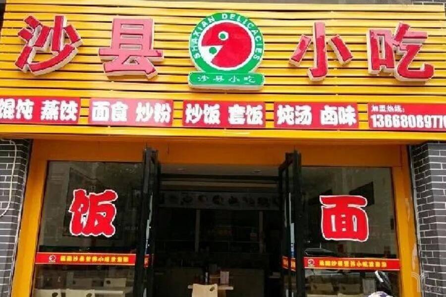 客单价10几块钱的黄焖鸡米饭靠什么火遍中国?