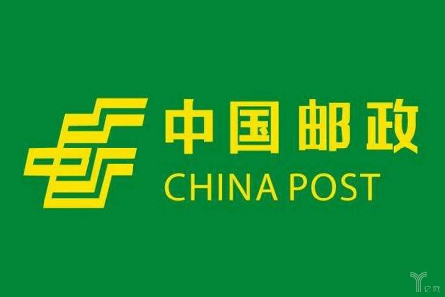 中国邮政,中国邮政,快递,快递无人机,EMS,顺丰,通达系