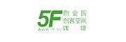 5F创业园