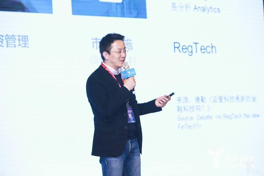 金丘科技左鹏:Fintech创新与金融稳定的博弈,区块链加持RegTech服务