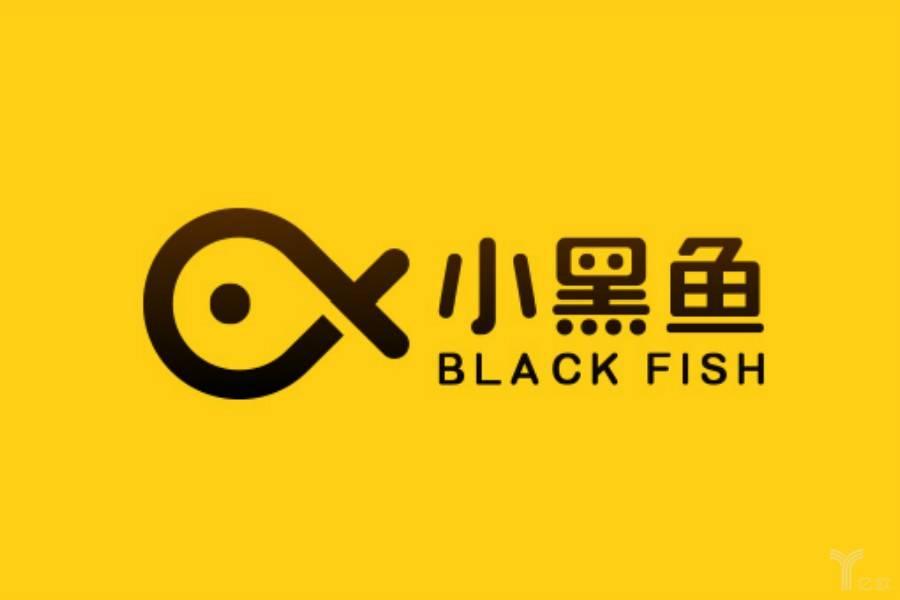 """途牛总裁严海锋再创业,科技金融平台""""小黑鱼""""获9.5亿元A轮融资"""
