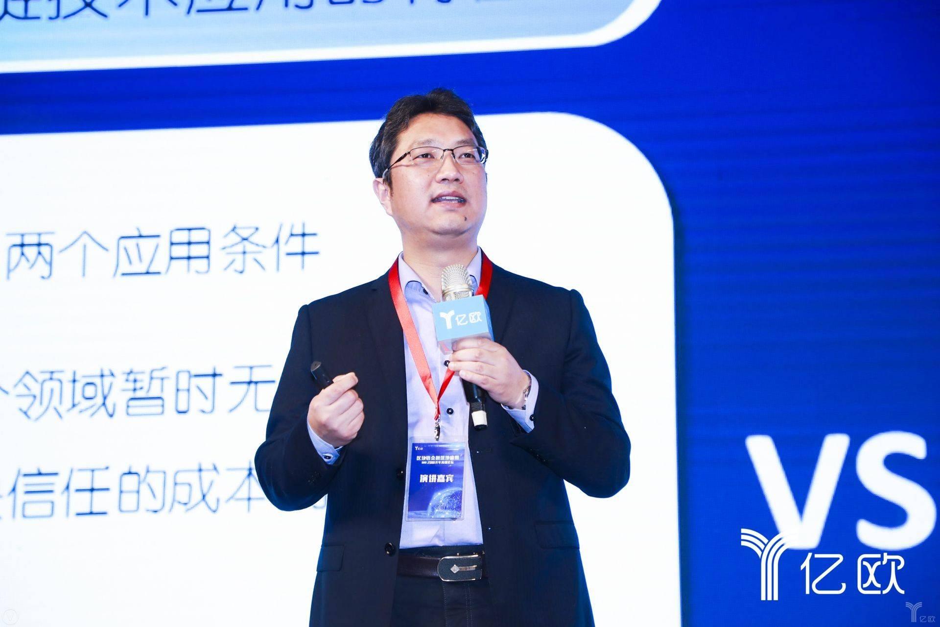 中润普达杜小军:区块链技术从根本上解决非标资产流通和交易