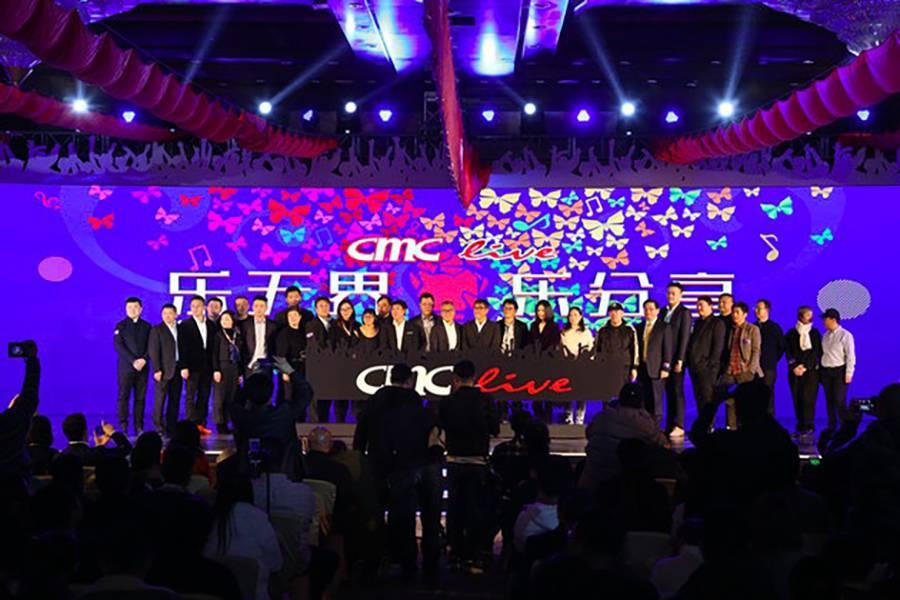 CMC live正式成立