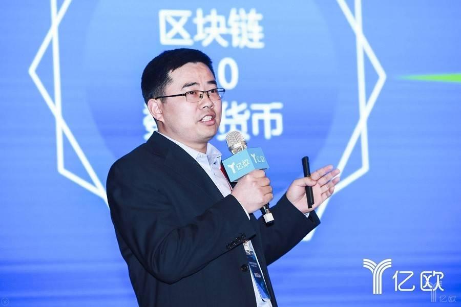 太一云甘国华:区块链落地应用6大发展趋势研判