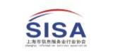 上海市信息服务业行业协会