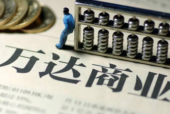 腾讯+京东入股万达商业,有苏宁为什么没有阿里?