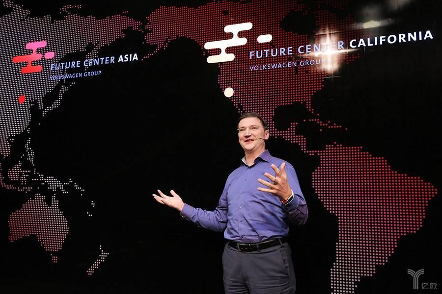 大众未来中心负责人Johann:我们将为整个大众集团预测未来