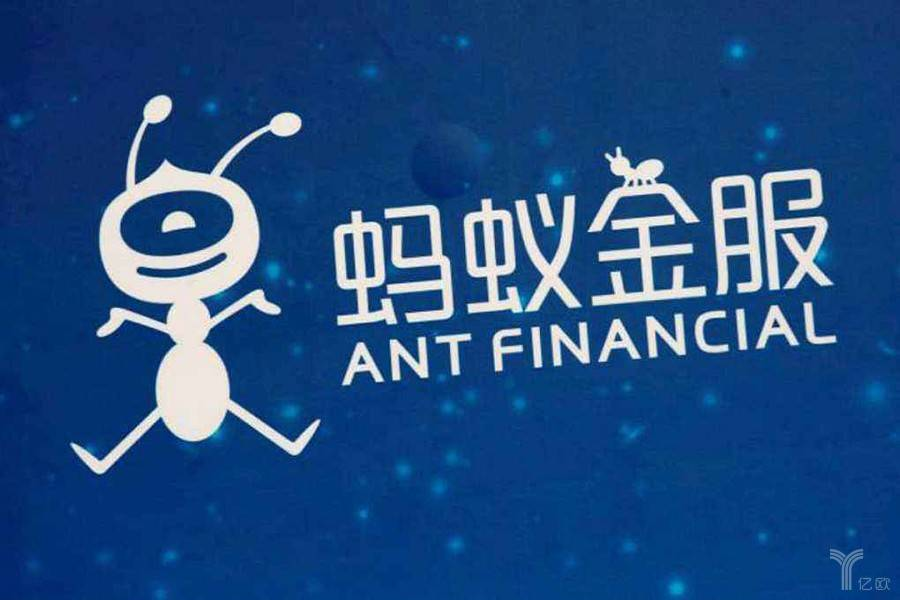 EO Intelligence Releases Ant Financial Case Study