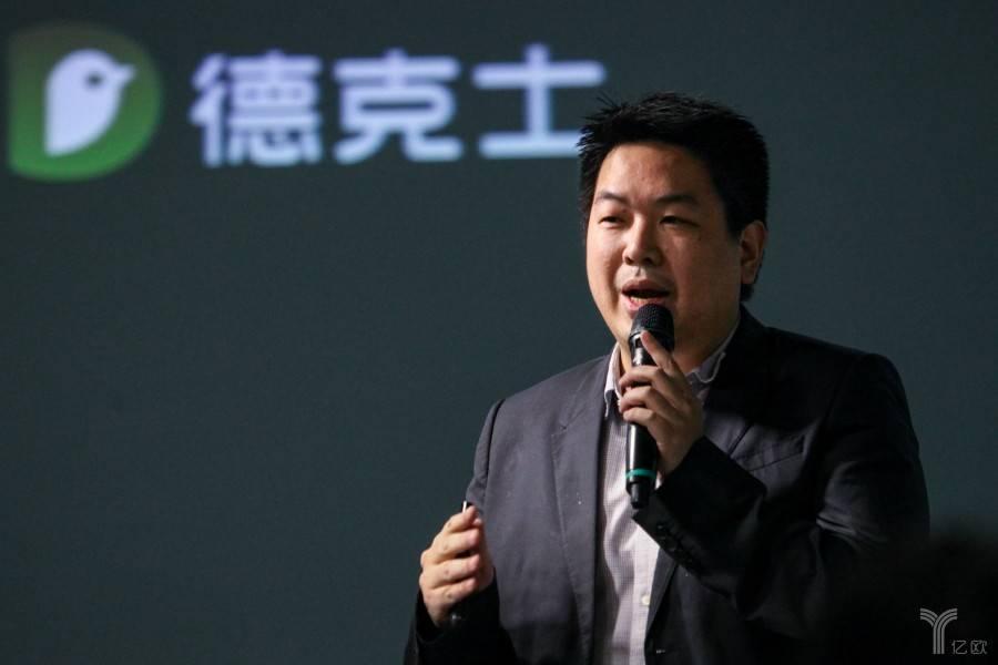 德克士游仁宏:未来餐饮,会员数据才是最大的金矿