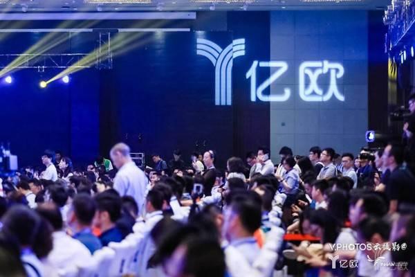 新闻:2018全球智能+新商业峰会将于6月在上海长宁举行