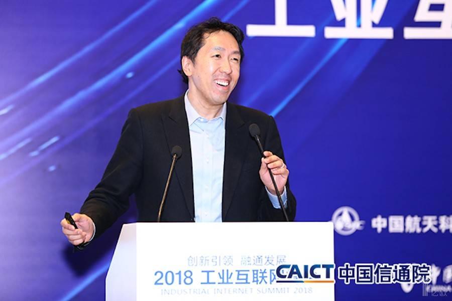 吴恩达,吴恩达,人工智能,工业互联网,亿欧智库,AI