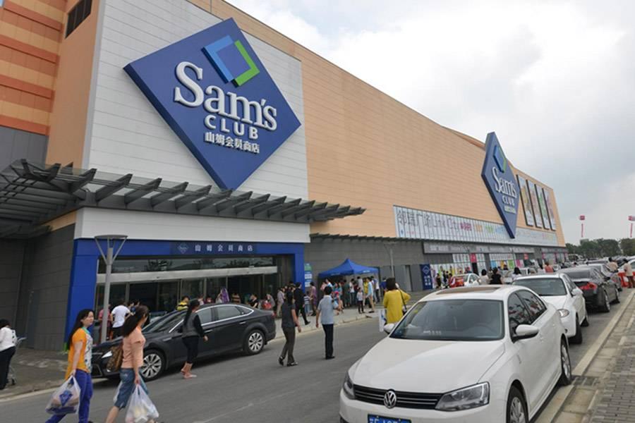 山姆提速,北京顺义店开业