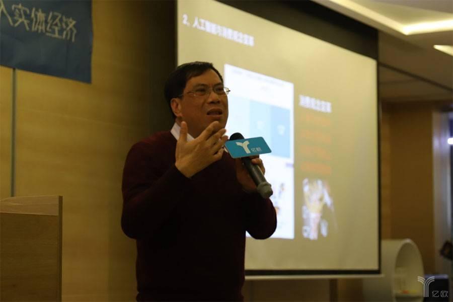 江西财经大学教授黄欣荣:AI推动消费升级的四个层次