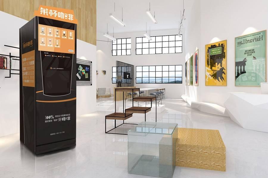 咖啡新零售拐点已来,除了星巴克,咖啡还有多种可能!
