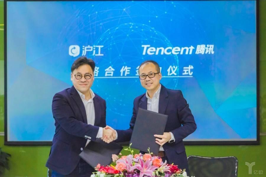沪江与腾讯达成战略合作,共同探索教育数据生态营销