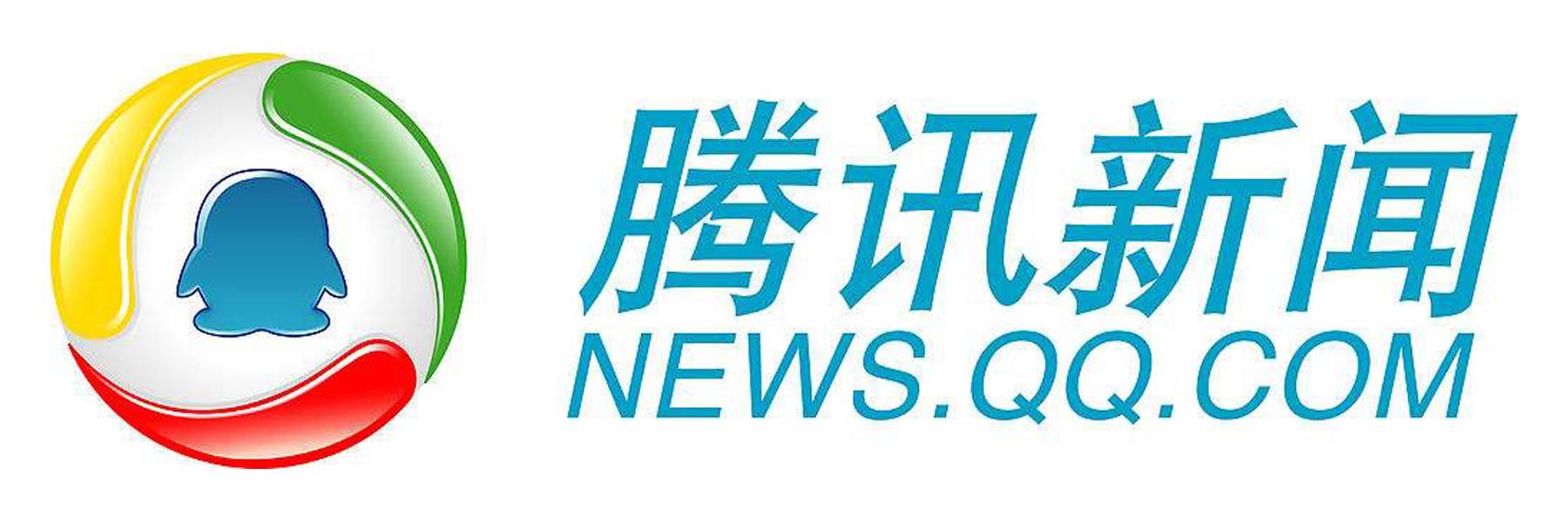 Tencent资讯