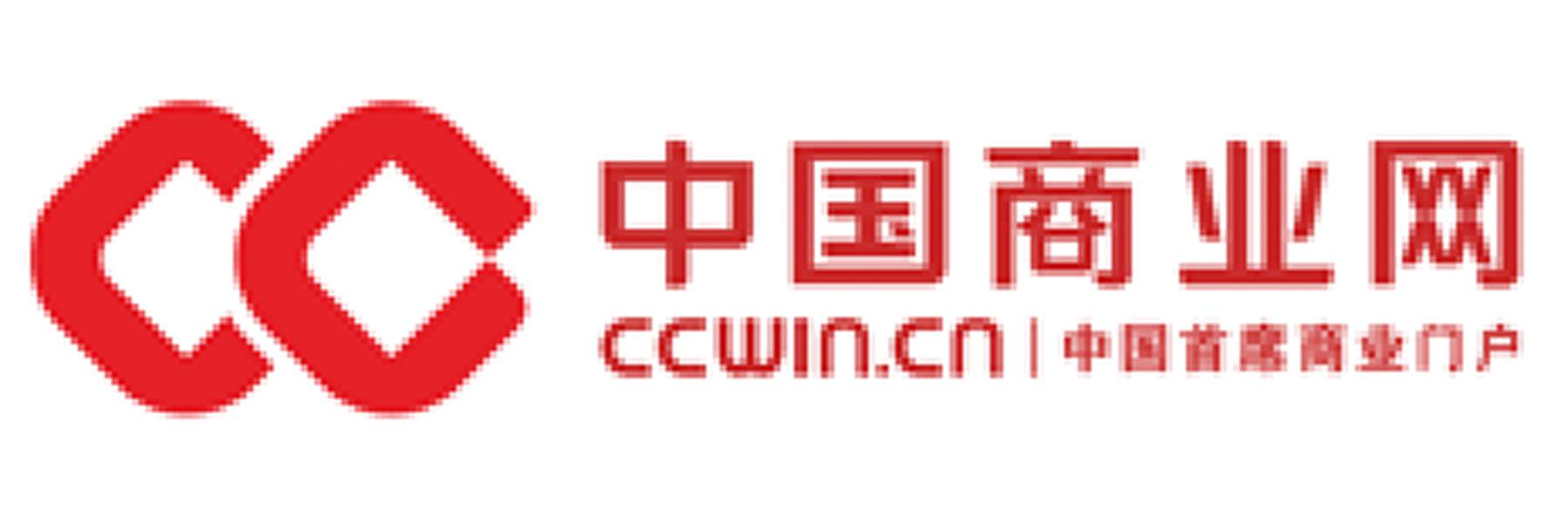 中国商业网