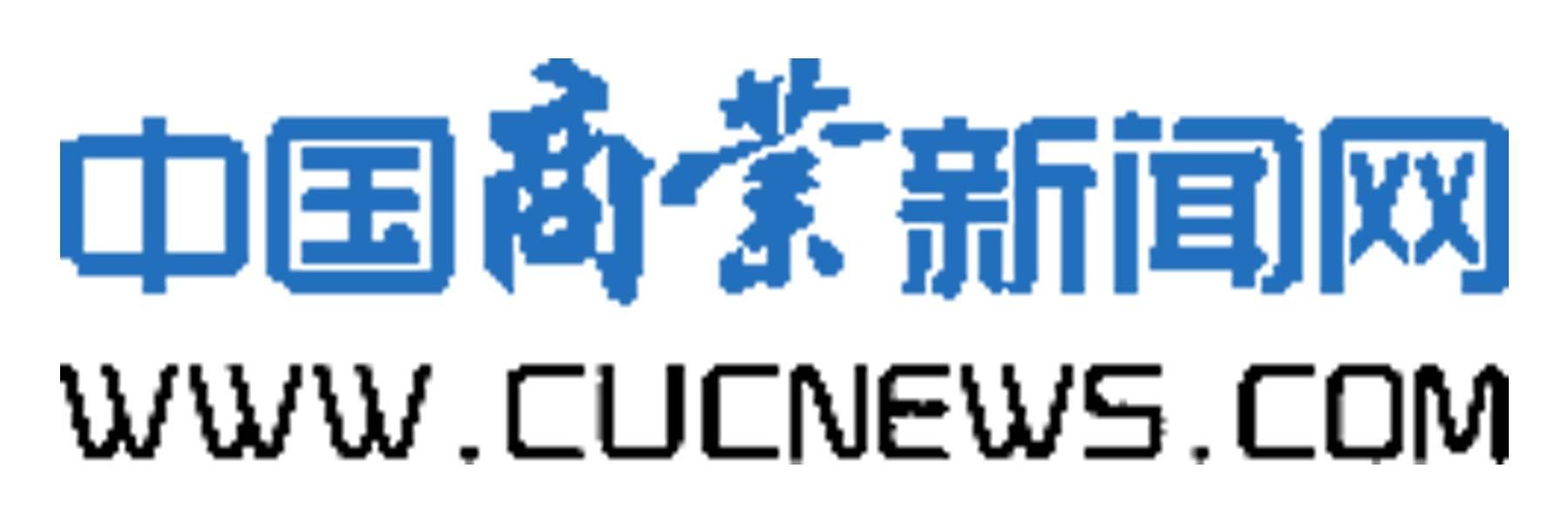 中國商業新聞網