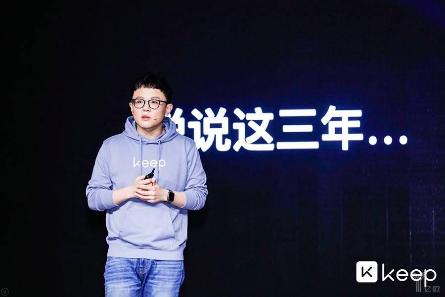 """Keep创始人王宁:靠""""线性增长""""无法创造下一个Nike"""