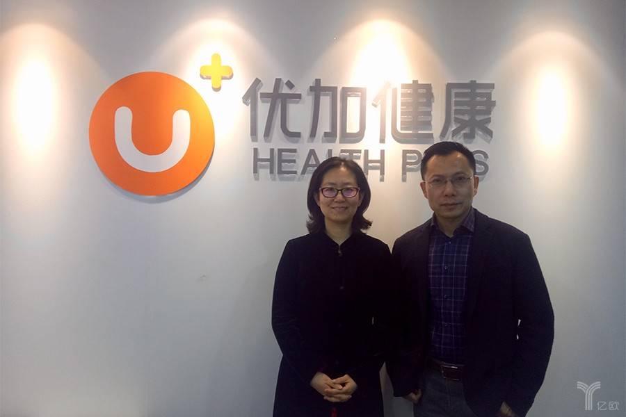 首发丨前Wish中国区总裁去向已定,加入优加健康跨界TPA