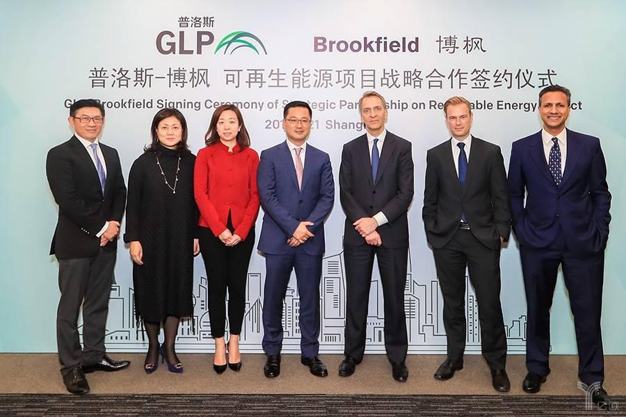 博枫与普洛斯设立合资公司,投资可再生能源项目