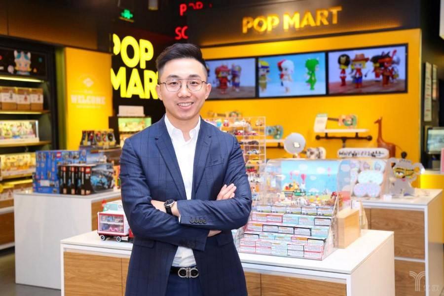 专访泡泡玛特创始人王宁:零售娱乐化的经营之道