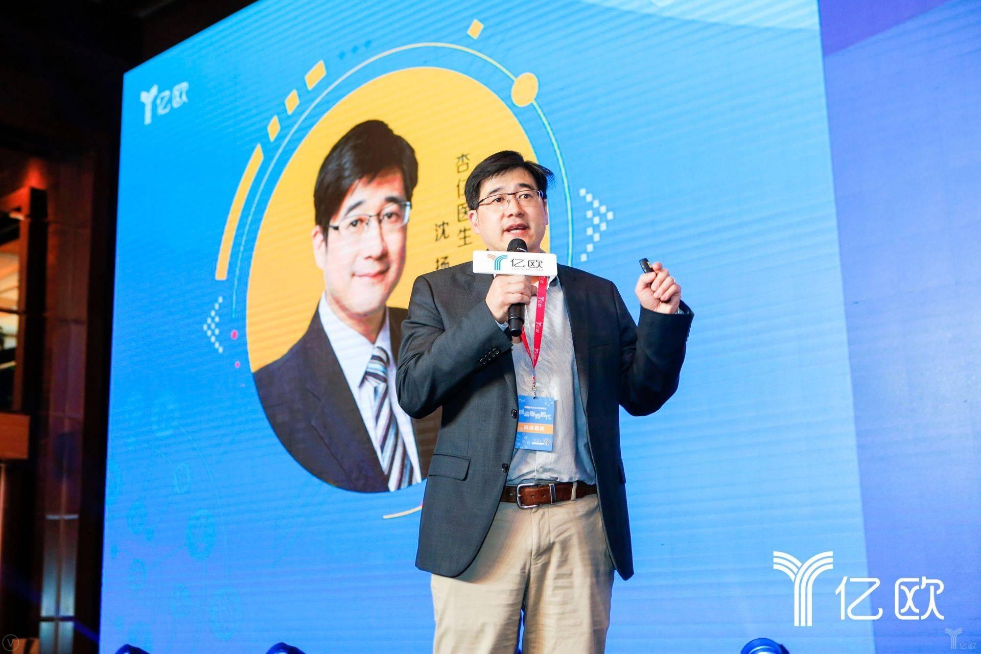 杏仁医生CEO马丁医生:先解决医生的问题,再解决医改的根本问题