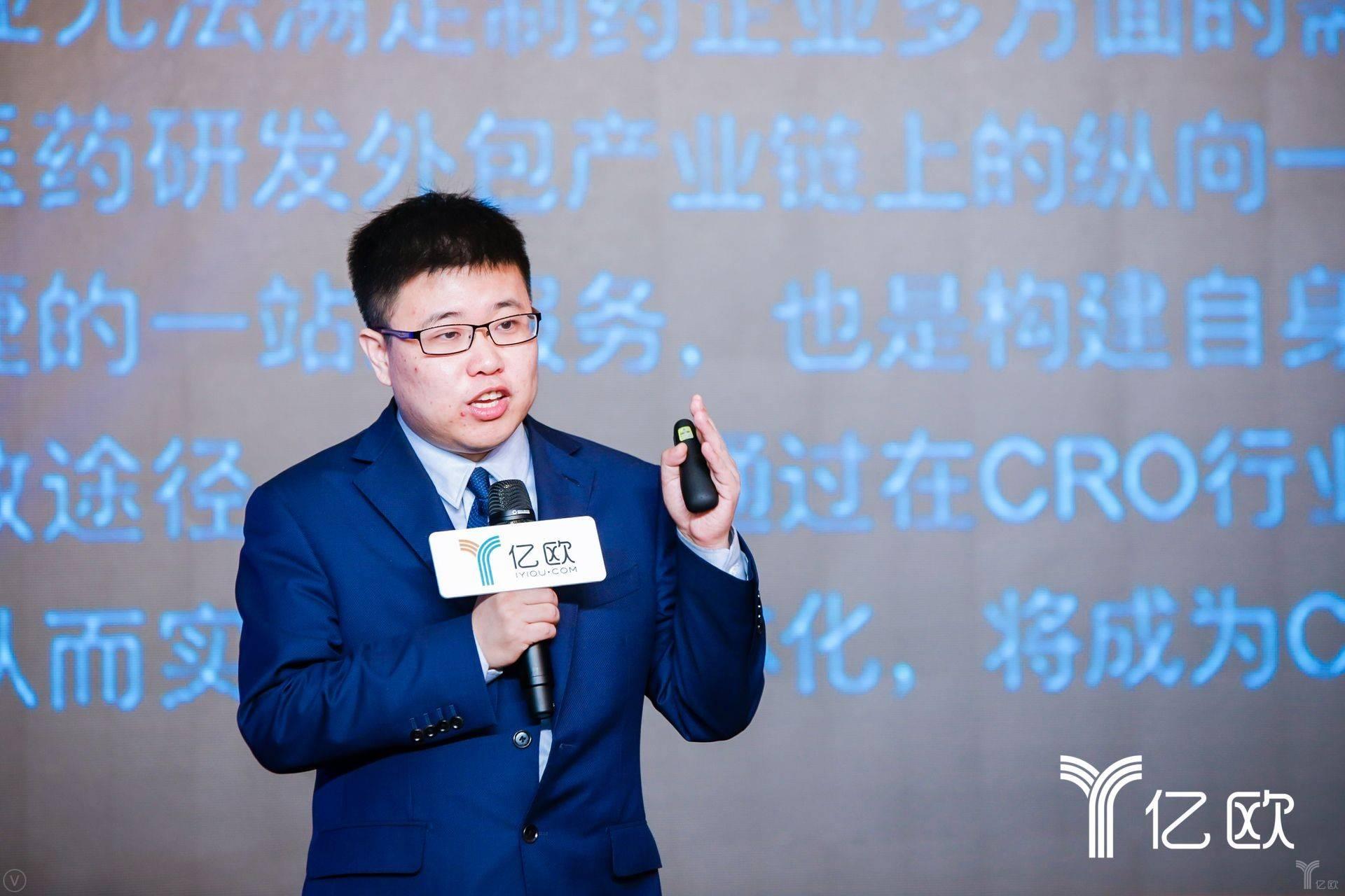 亿欧执行总裁王彬:驱动中国医药研发产业创新的三大因素