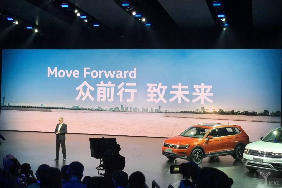 """大众3款全新SUV正式亮相,""""Move Forward""""品牌战略正式开启"""