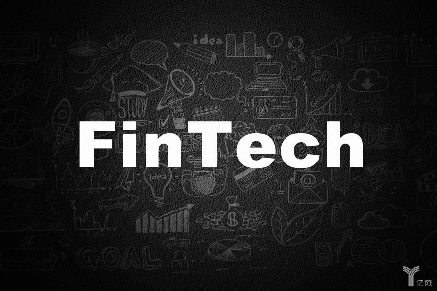 金融科技、亿欧、壹周汇总