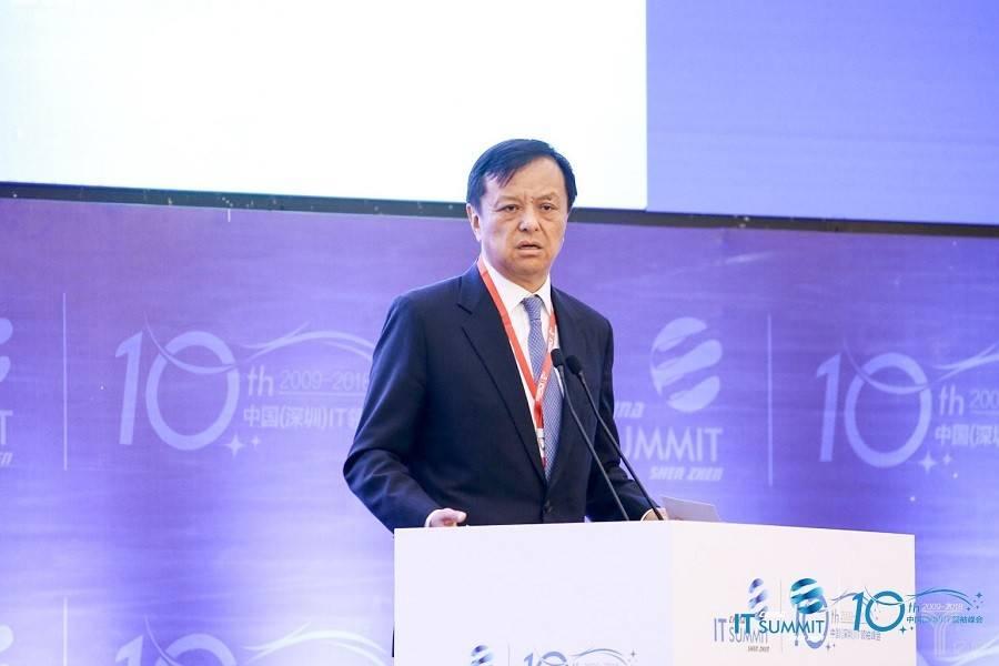 "IT领袖峰会丨港交所李小加:吸引""钻石王老五"",CDR是很好的创新"