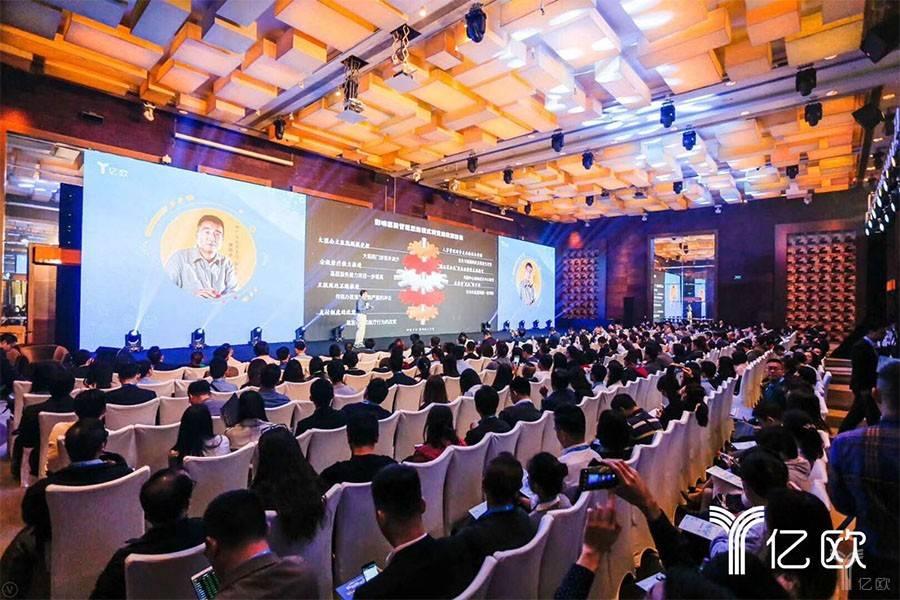 GIIS 2018医药未来领袖峰会:创新助力,医药时代再出发!