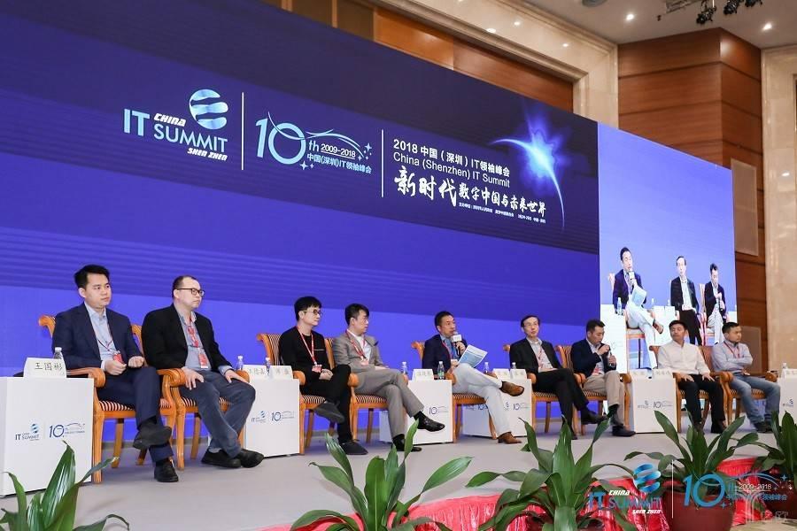 IT领袖峰会丨从独角兽到产业龙头,还要走过怎样的路?