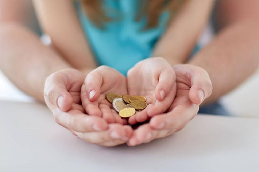 4万亿教育财政经费流向何处?