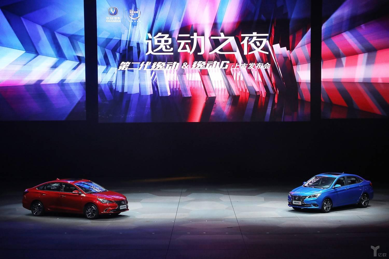 长安全新第二代逸动&逸动DT上市,逸动系列销量已达72万辆