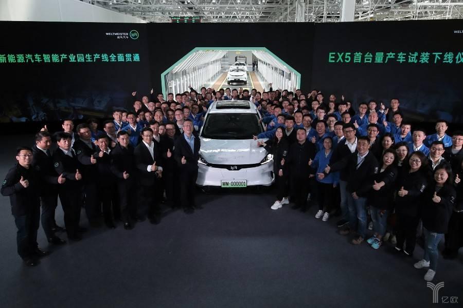 威马汽车EX5首台量产试装车正式下线,下半年大规模交付