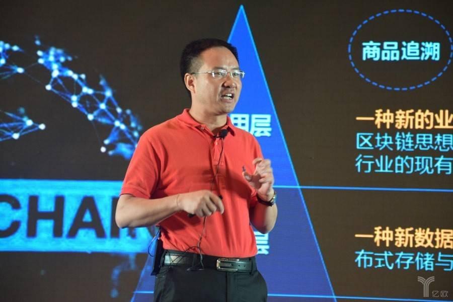 以透明+AI赋能供应链,易流科技发布I.T.2018战略