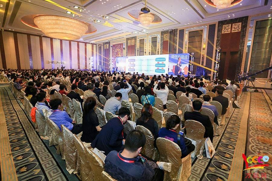 第五届中国供应链金融创新高峰论坛