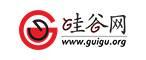 guiguwang