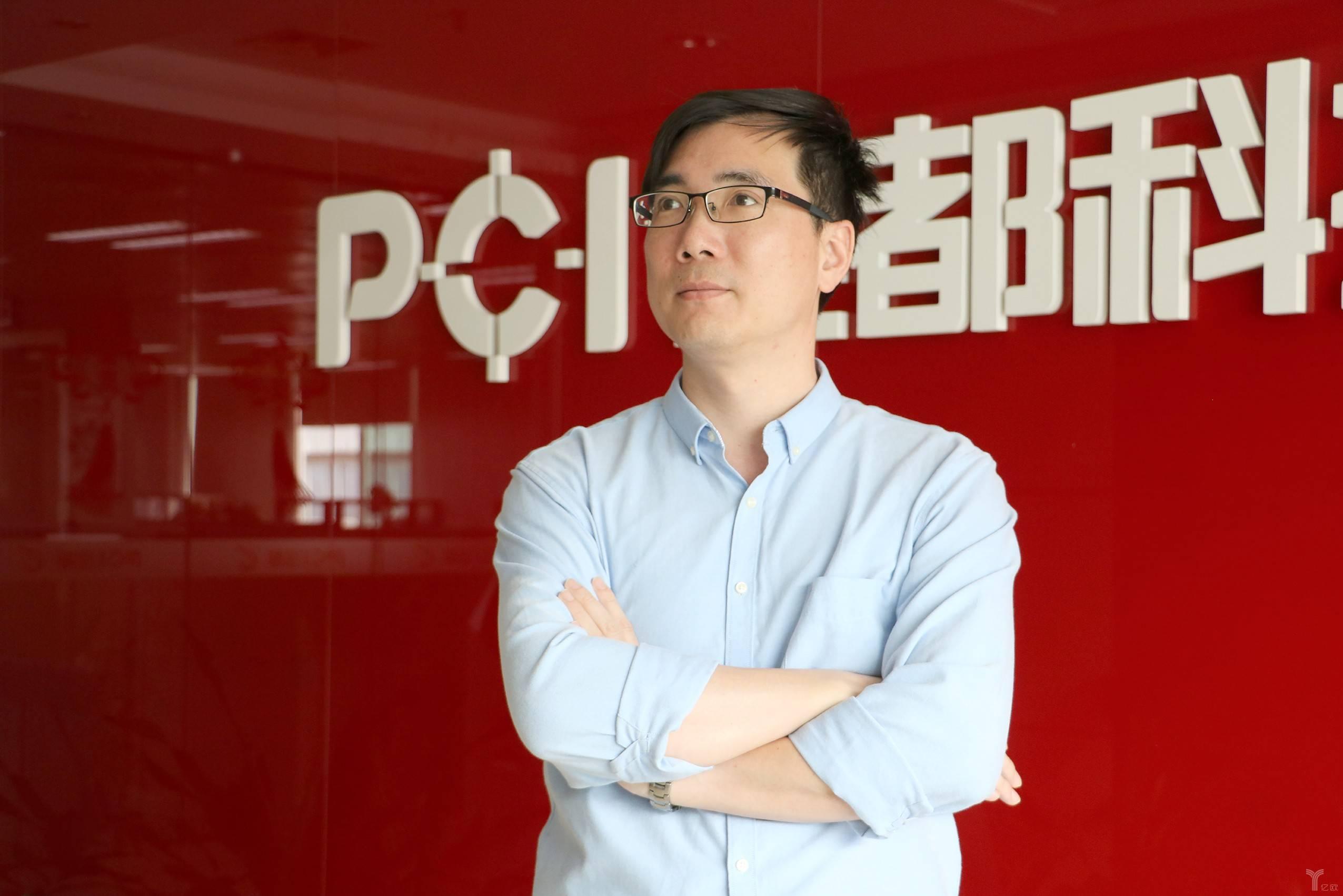 """安防创新百人会丨一个月中标4次!刘斌""""揭秘""""佳都科技为何倍受青睐"""