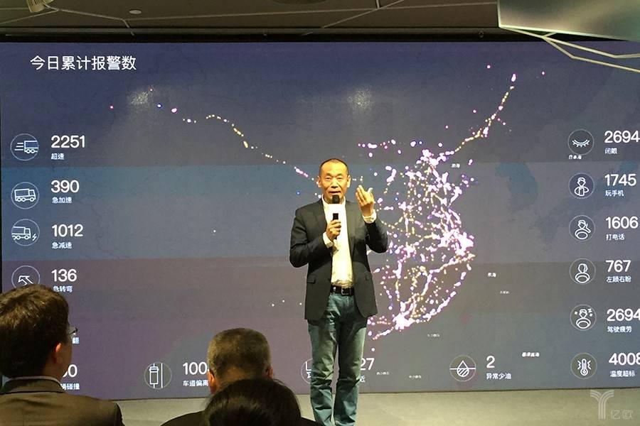 """G7不造车,通过""""物联网+AI""""让资产管理更智能"""